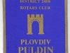 RC Plovdiv Puldin - Bulgaria