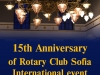 ROTARY-15_POSTER